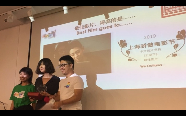 incontri gay a Shanghai
